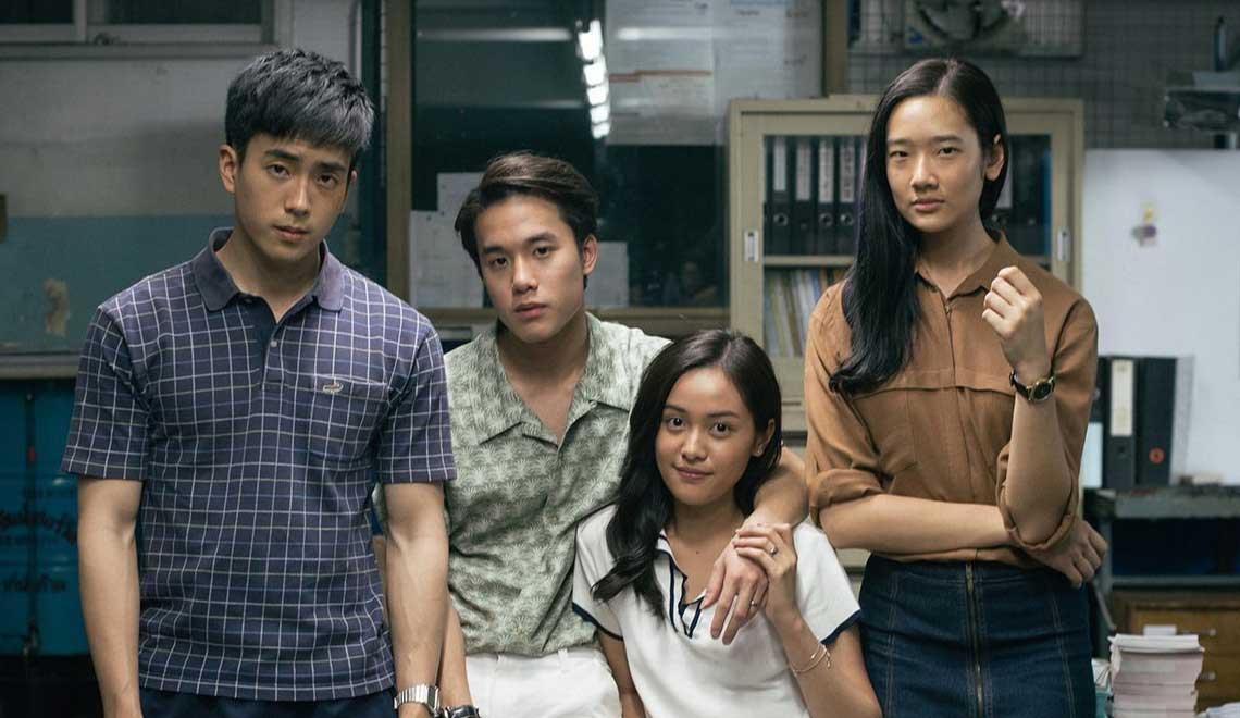 สุดยอดหนังไทย ดังไกลถึงต่างประเทศ